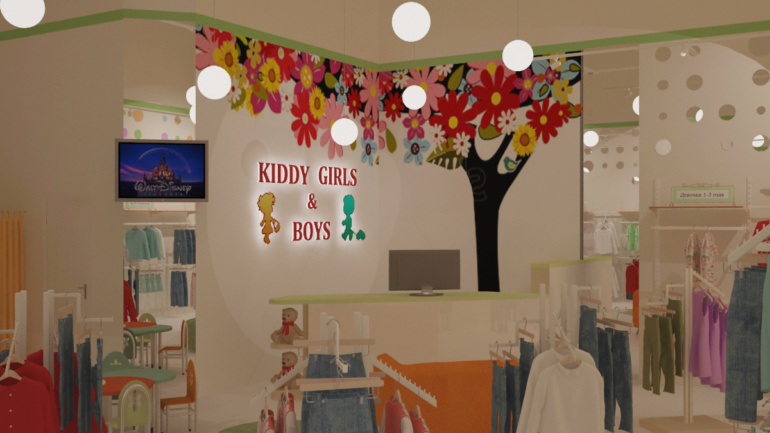 Магазин детской одежды Kiddy Boys & Girls